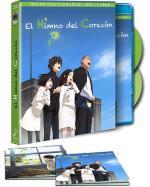 El himno del corazón - Blu-Ray + DVD + libro,  Ed coleccionista