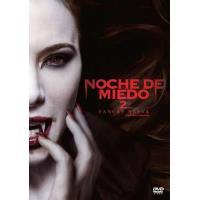 Noche de miedo 2: Sangre nueva - DVD