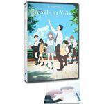 A Silent Voice - DVD