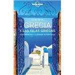 Lo mejor de grecia y las islas grie