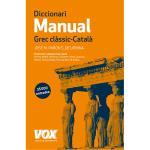 Diccionari manual grec classic cata