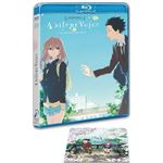 A Silent Voice - Blu-Ray