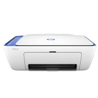 Impresora multifunción HP DeskJet 2630