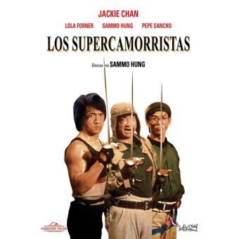Los supercamorristas - DVD