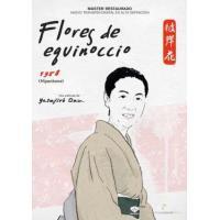 Flores de equinoccio (V.O.S.) - DVD