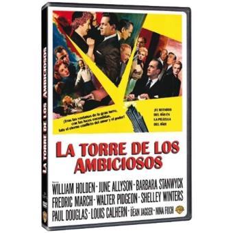 La torre de los ambiciosos - DVD