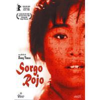 Sorgo rojo - DVD