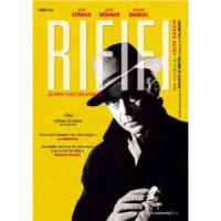 Rififi (V.O.S.) - DVD