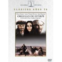 Orgullo de estirpe - DVD