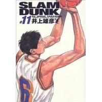 Slam dunk integral 11