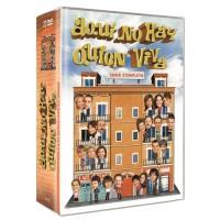 Aquí no hay quien viva - Serie completa - DVD