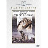 Simbad y el ojo del tigre - DVD