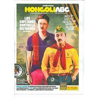 Revista Mongolia 89 junio 2020