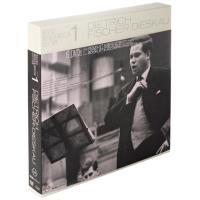 Bruno Monsaingeon Edition: Dietrich Fischer-Dieskau + Libro