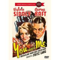 You And Me - DVD