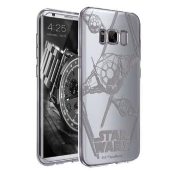 fb0d33d587d Funda Star Wars TIE Fighter para Samsung Galaxy S8 - Funda para ...