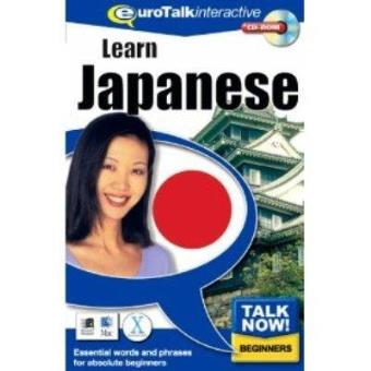 Talk Now! Japanese