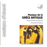 Música de la Grecia antigua