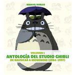Antología del Studio Ghibli: de Nausicaä a Mononoke