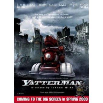 Yatterman - DVD