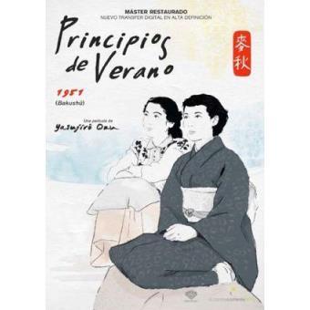 Principios de verano (V.O.S.) - DVD