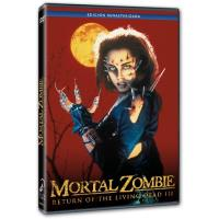 Mortal Zombie - DVD