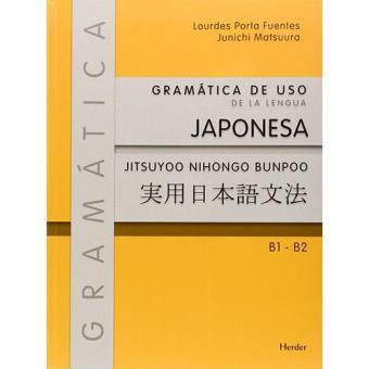 Gramática de uso de la lengua japonesa