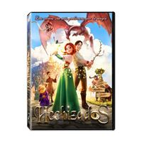 Hechizados - DVD Exclusivo Fnac