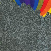 Wonderful Rainbow - Vinilo
