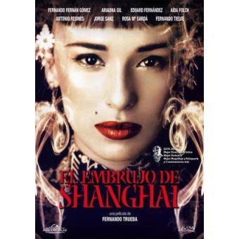 El Embrujo de Shanghai - DVD