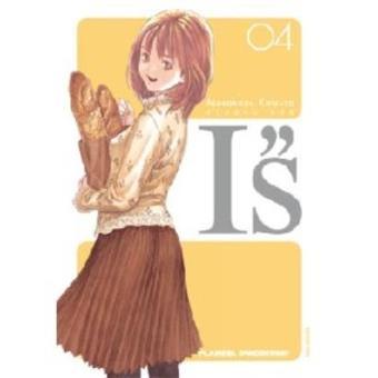 I's Kanzenban 4