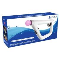 Sony PS4 VR Aim Controller