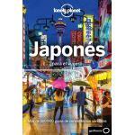 Japones para el viajero-lonely plan