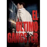 El último gangster - DVD