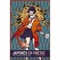 Japonés en viñetas. Integral (Edición 15 Aniversario)