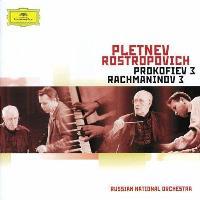 Piano Concerto Nº 3
