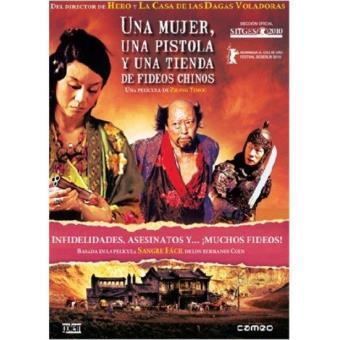 Una mujer, una pistola y una tienda de fideos chinos - DVD