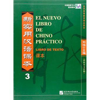 El nuevo libro de chino práctico 3