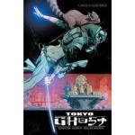 Tokyo ghost 2-unios a nosotros