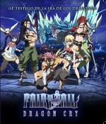 Fairy Tail Dragon Cry -  Blu-Ray