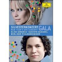 Concierto de Noche Vieja 2010: Filarmónica de Berlín