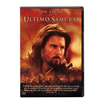 El último samurái (Edición Especial) - DVD