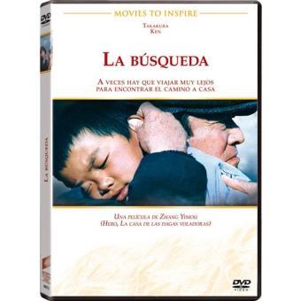 La búsqueda - DVD
