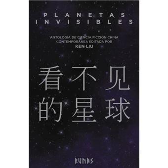 Planetas invisibles. Antología de la ciencia-ficción china