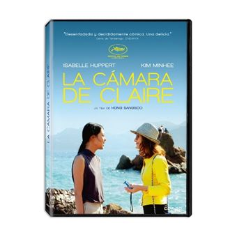 La cámara de Claire V.O.S. - DVD
