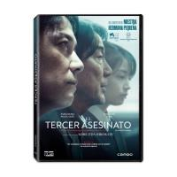 El tercer asesinato - DVD