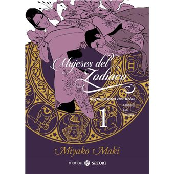 Mujeres del Zodíaco 1 - Réquiem para tres lirios