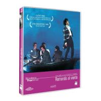 Remando al viento - Exclusiva Fnac - Blu-Ray + DVD