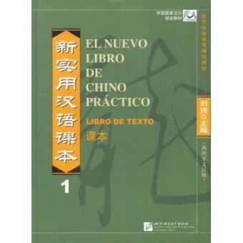 El nuevo libro de chino práctico 1