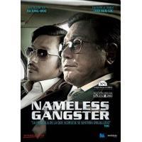 Nameless Gangster - DVD